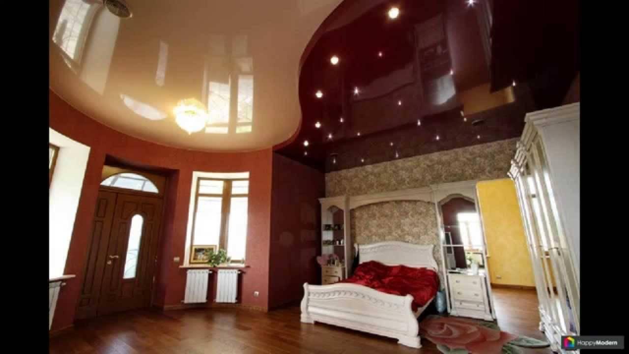 Потолок для детской комнаты