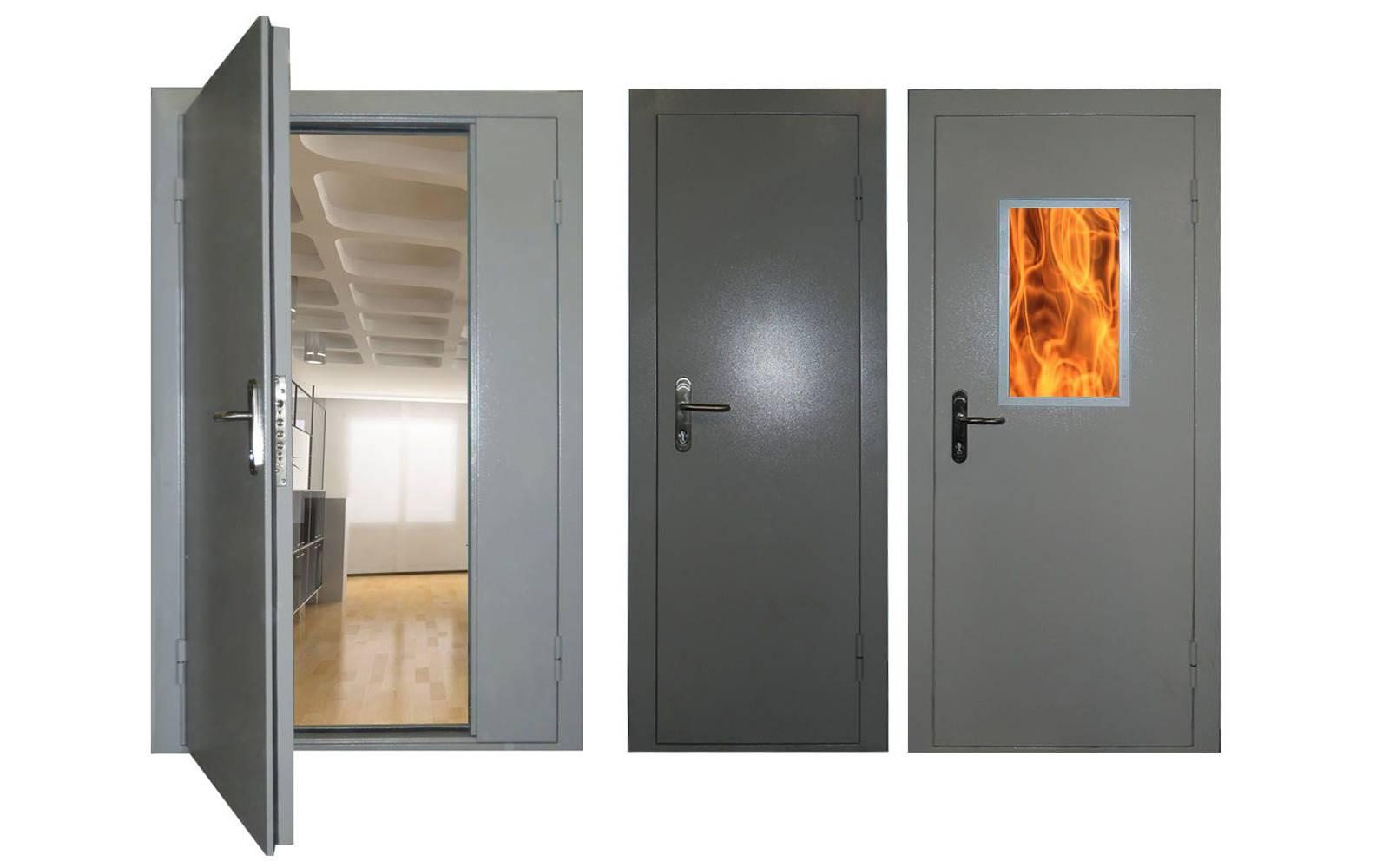 Что такое противопожарные двери 1-го типа?