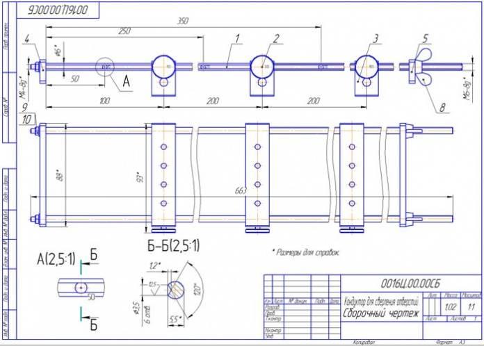 Кондуктор для сверления отверстий: особенности, виды и способы применения
