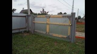 Инструкция по изготовлению и установке деревянных ворот