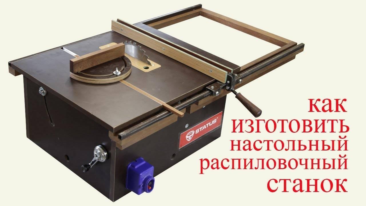 Как болгарку использовать для изготовления циркулярки – мои инструменты