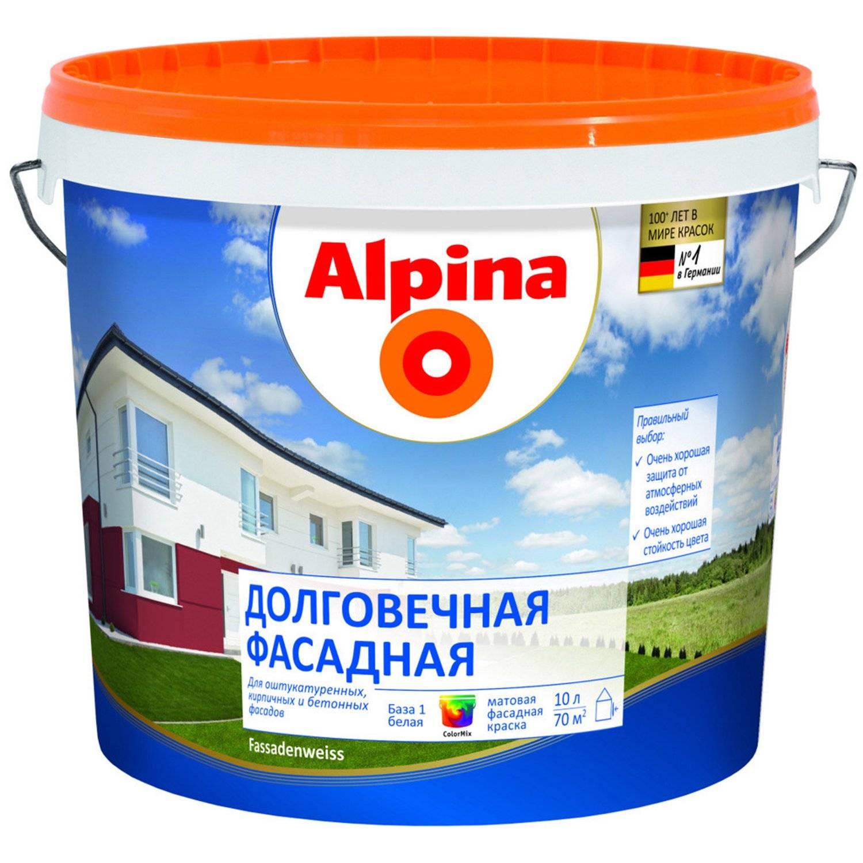 Краска фасадная морозостойкая для наружных работ по бетону, металлу и дереву
