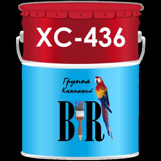 Эмаль хс-436 | дитекс производитель лкм росcии