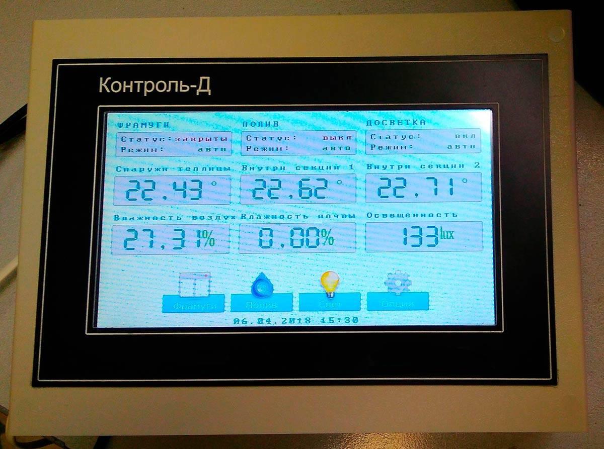 Готовые проекты умной теплицы на ардуино своими руками - автоматика /контроллер умной теплицы: как автоматизировать системы