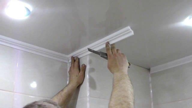 Как приклеить плинтус к натяжному потолку   технология