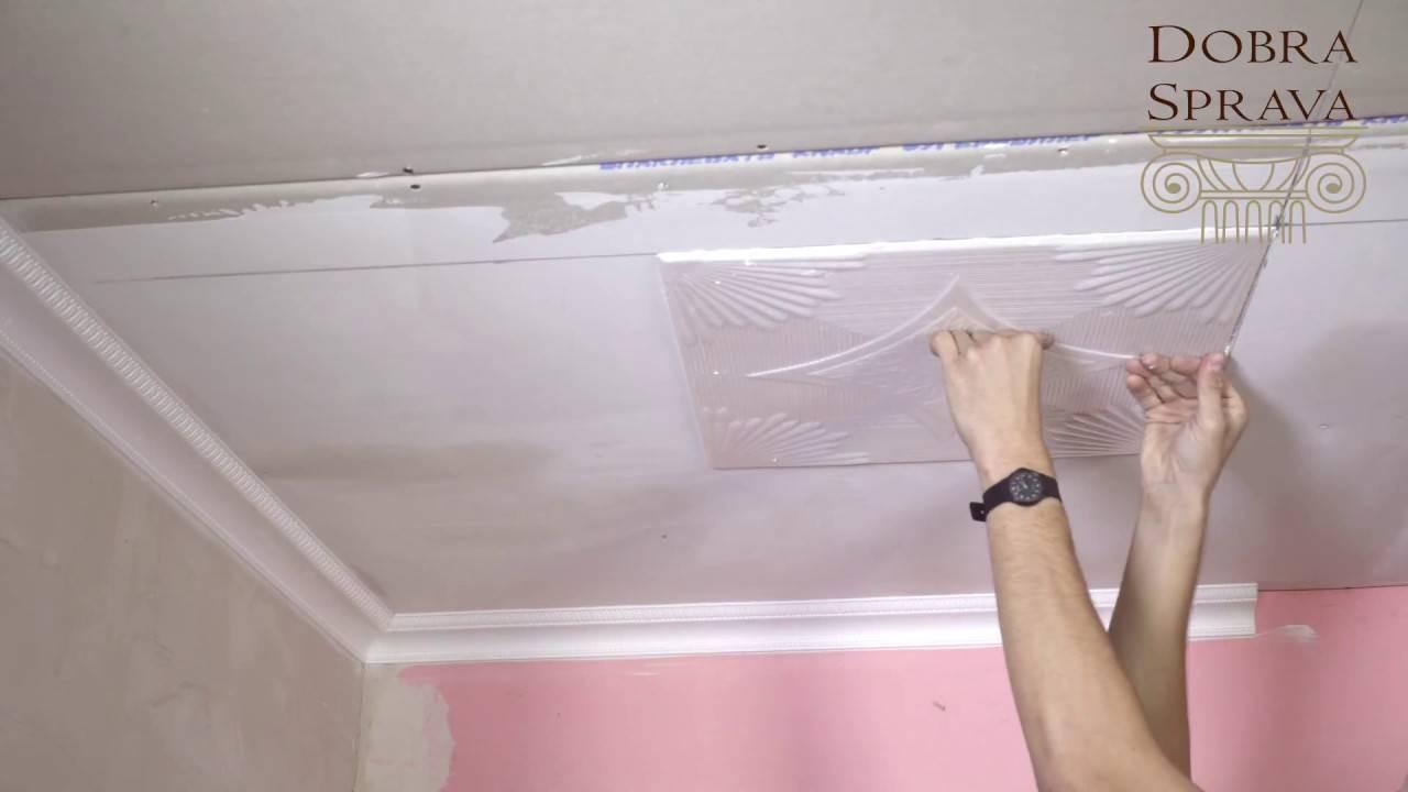 Чем покрасить потолочную плитку из пенопласта, какой краской?