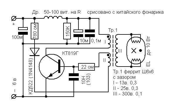 Схемы подключения люминесцентных ламп без дросселя и стартера