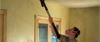 Как убрать побелку с потолка: нехитрые споcобы