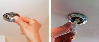 Как поменять лампочку в потолочном светильнике - только ремонт своими руками в квартире: фото, видео, инструкции