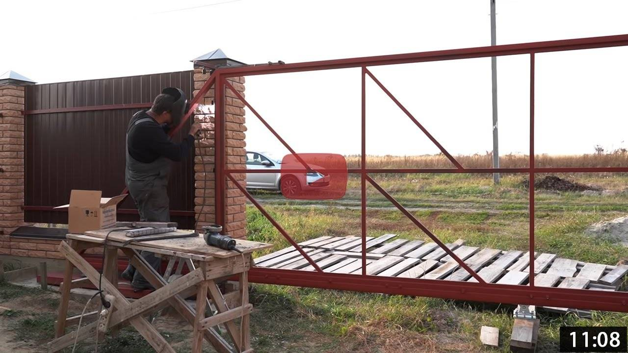 Как сделать откатные ворота своими руками поэтапно: фото, видео, чертежи