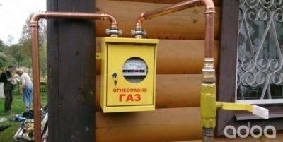 Проведение газа в частный дом: этапы подключения, сколько стоит, какие правила и техусловия прописаны в нормативных документах