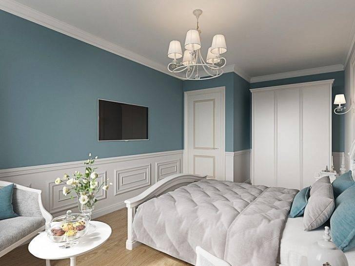 Синяя спальня - обои, шторы, мебель и стильные сочетания цвета