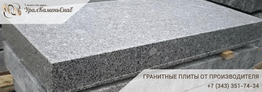Тротуарная плитка: описание,характеристики,маркировка,виды,фото,видео