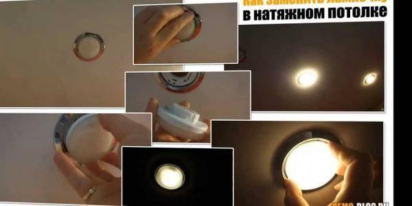 Как поменять лампочку в подвесном потолке – советы и рекомендации