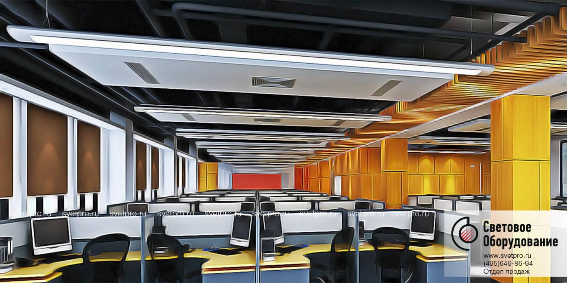 Как правильно организовать освещение на рабочем месте