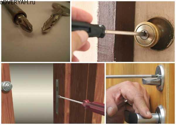 Как открыть китайскую дверь без ключа если сломался замок или ключ.