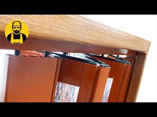 Как установить дверь-гармошку своими руками