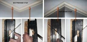 Как самостоятельно резать потолочный плинтус в углах аккуратно и грамотно