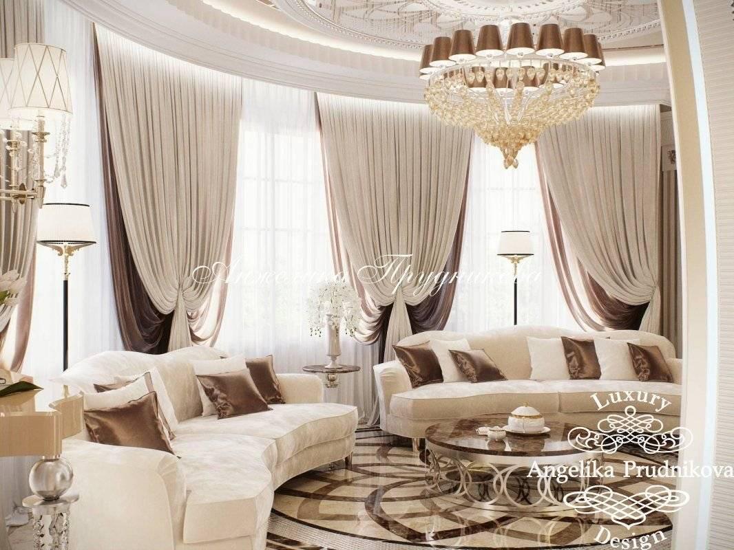 Бежевые шторы в интерьере гостиной: фото 2020 бежевые шторы в интерьере гостиной: фото 2020