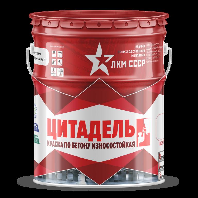 Полимерная краска для бетона: основные виды и производители, технология нанесения на бетонные полы