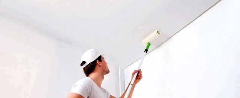 Как покрасить потолок без разводов: советы опытных маляров