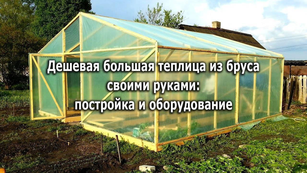 Укрывной материал для парников и теплиц — оптимальный микроклимат для урожая