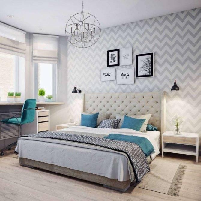 Дизайн-проект спальни - 150 фото лучших идей дизайна и готовых проектов