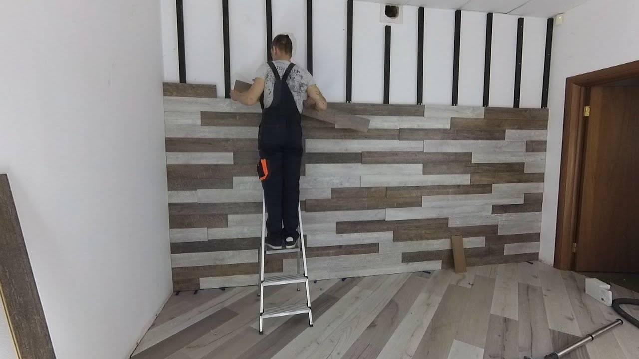 Отделка стен ламинатом: простейшие методы отделки