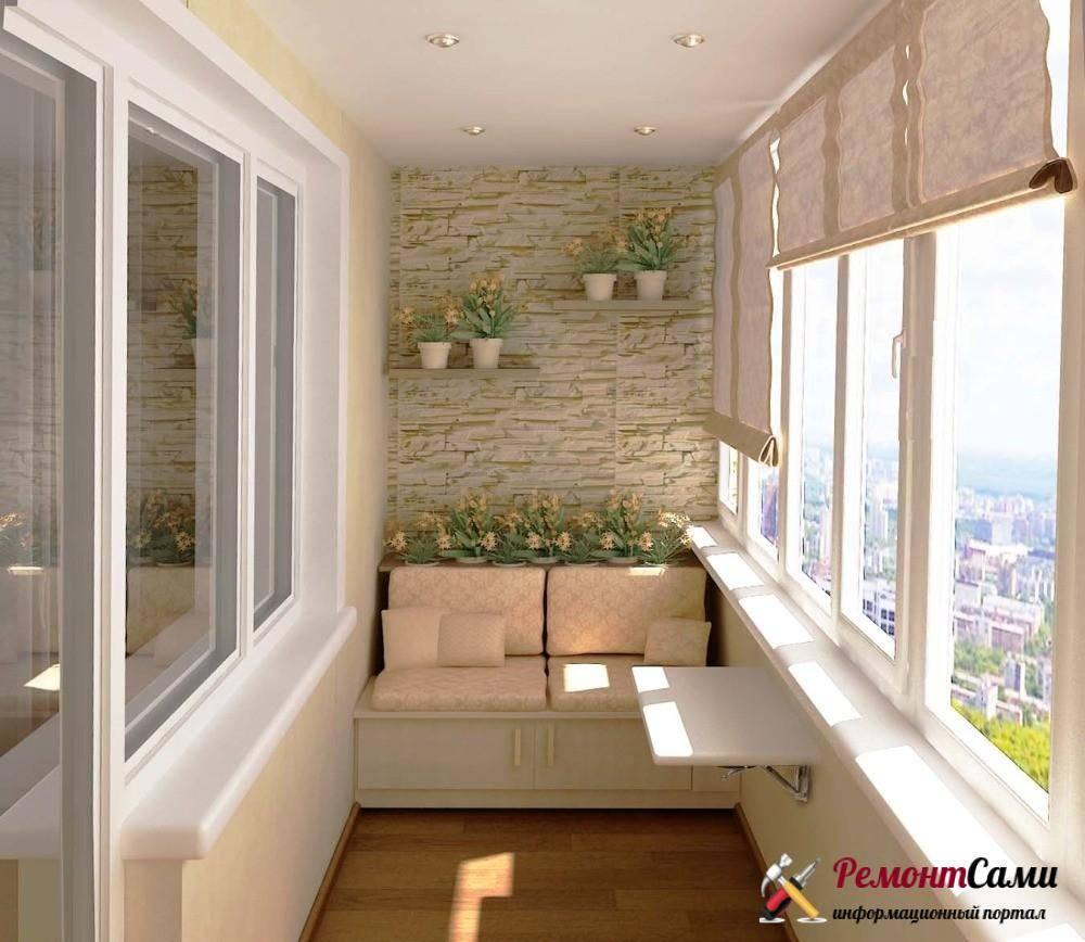 5 бюджетных материалов для отделки квартиры, которые выглядят не хуже дорогих - строительство и отделка - полезные советы от специалистов