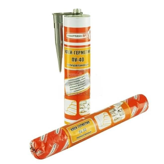 Герметик полиуретановый для наружных швов: морозостойкий и водостойкий для наружных работ