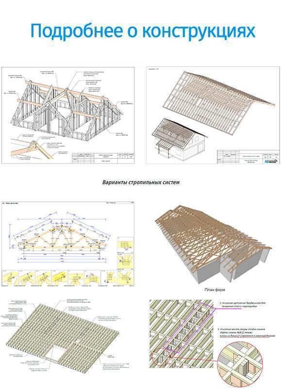 Чертежи узлов каркасного деревянного дома