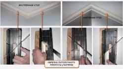Чем приклеить потолочный плинтус из пенопласта – инструкции с фото и видео