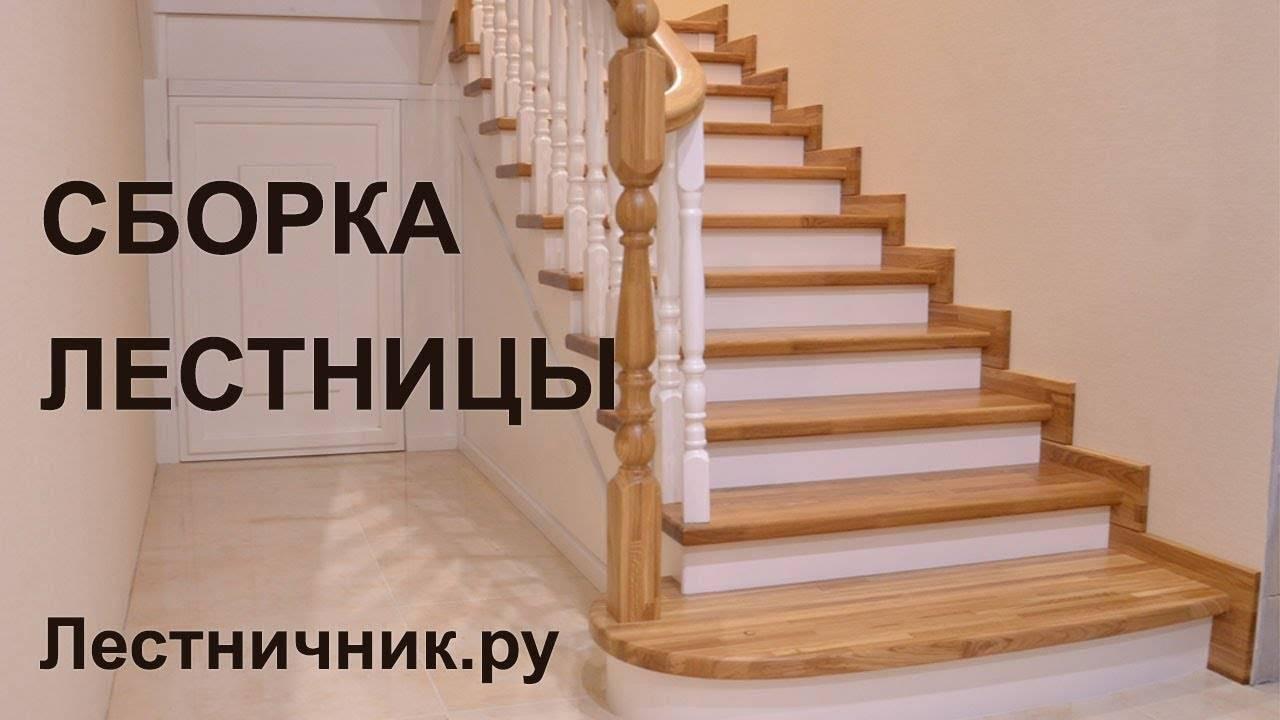 Лестницы на второй этаж в частном доме: виды и их особенности
