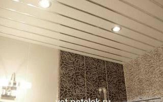 Реечный потолок — преображаем ванную своими руками