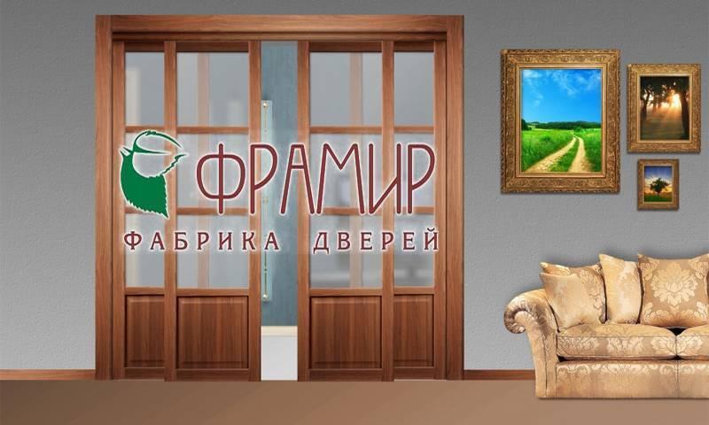 Двери «фрамир»: входные и межкомнатные двери с зеркалом, отзывы покупателей