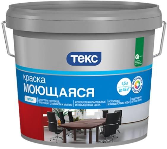 Акриловая краска для стен и потолоков: какую выбрать
