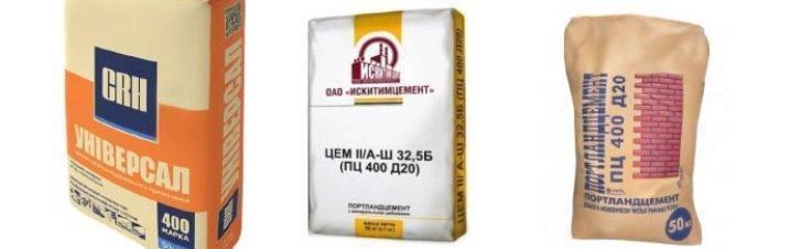 Цемент пц 500 (пц500, д20) - характеристики и виды