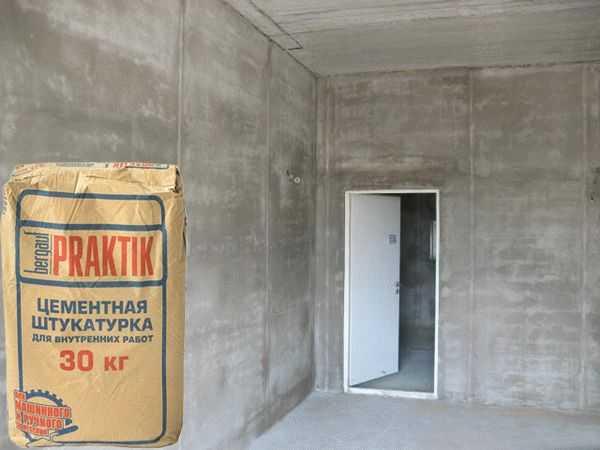 Как правильно клеить обои на поверхность бетонных стен: алгоритм действий