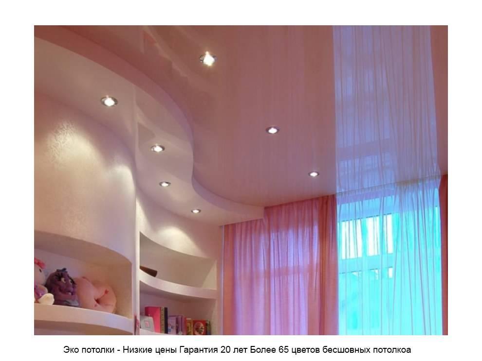 Розовый потолок: виды (натяжной, гипсокартонный и др.), оттенки, сочетания, освещение