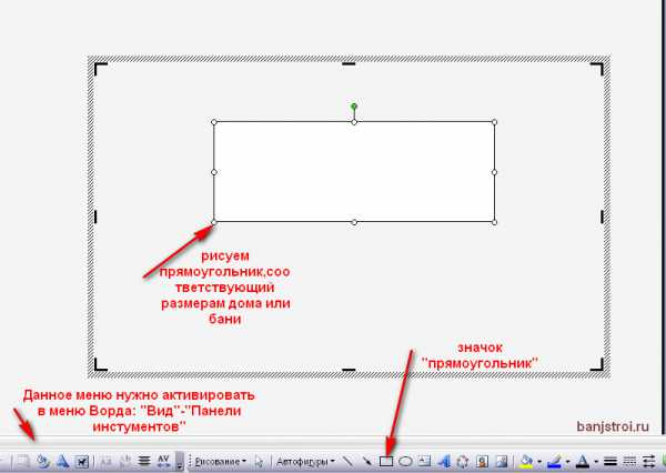 Программа для проектирования дома: софт, которым овладеет даже школьник