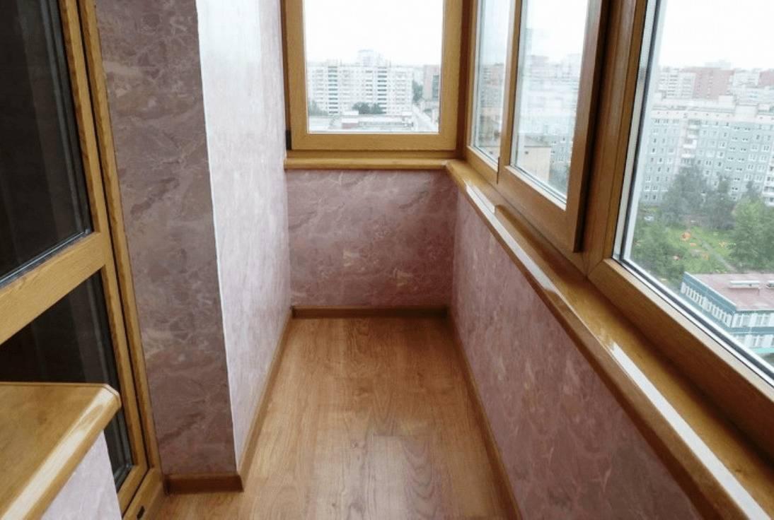 Наружная отделка балкона своими руками: пошаговая инструкция