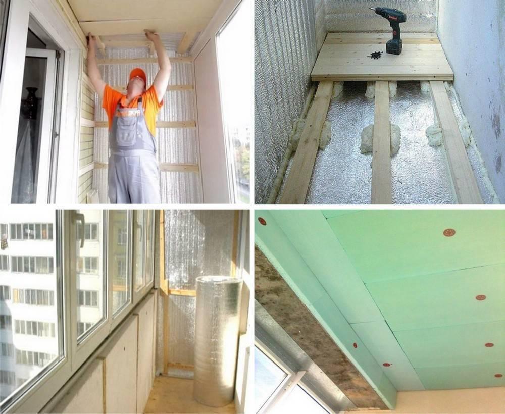 Как сделать балкон своими руками: несколько оригинальных способов