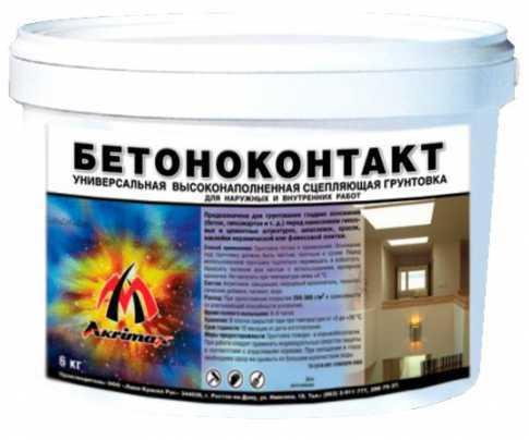 Как наносить бетоноконтакт на стены: обработка крашеной стены, применение под плитку и грунтовка разных поверхностей. срок высыхания и возможность последующих работ