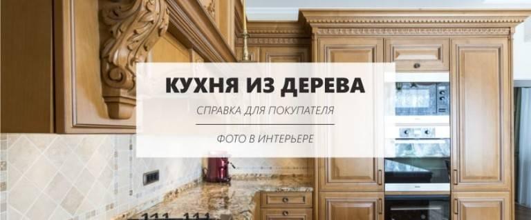 Кухня, стилизованная под старину: очарование веков с ароматом бабушкиных пирожков