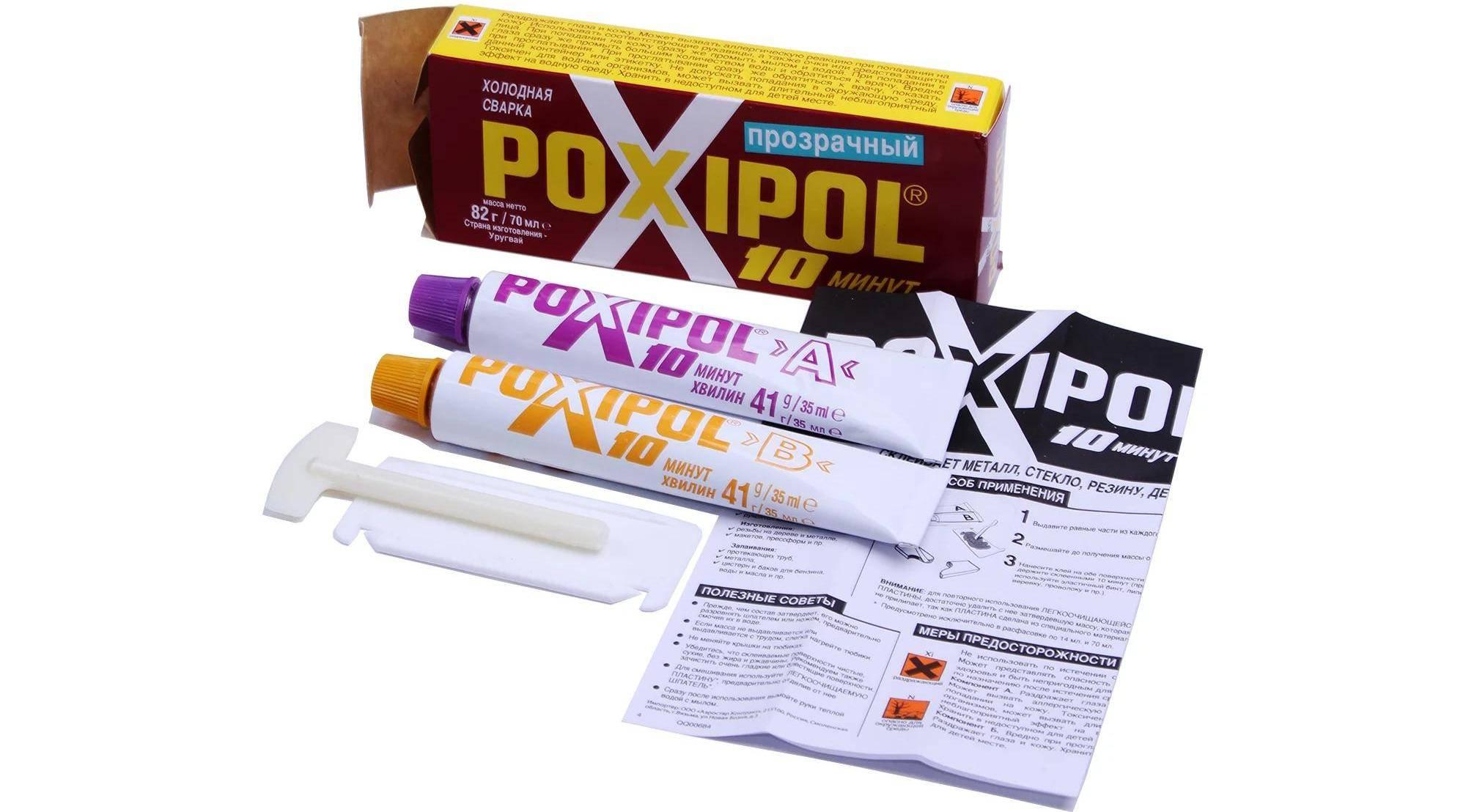 Как пользоваться клеем поксипол — poxipol