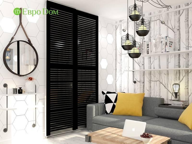Дизайн квартиры 30 кв.м. - 80 фото интерьеров после ремонта, красивые идеи