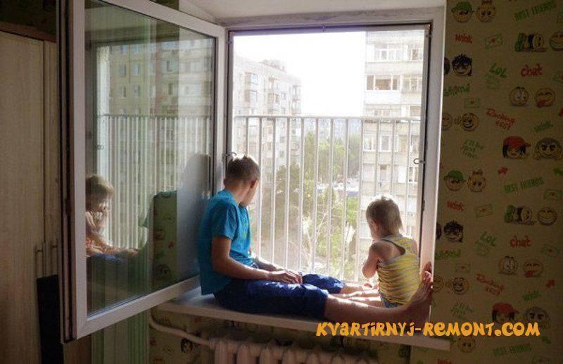 Замки на пластиковые окна от детей