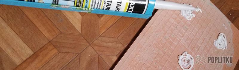 Приклеить плитку на жидкие гвозди - только ремонт своими руками в квартире: фото, видео, инструкции