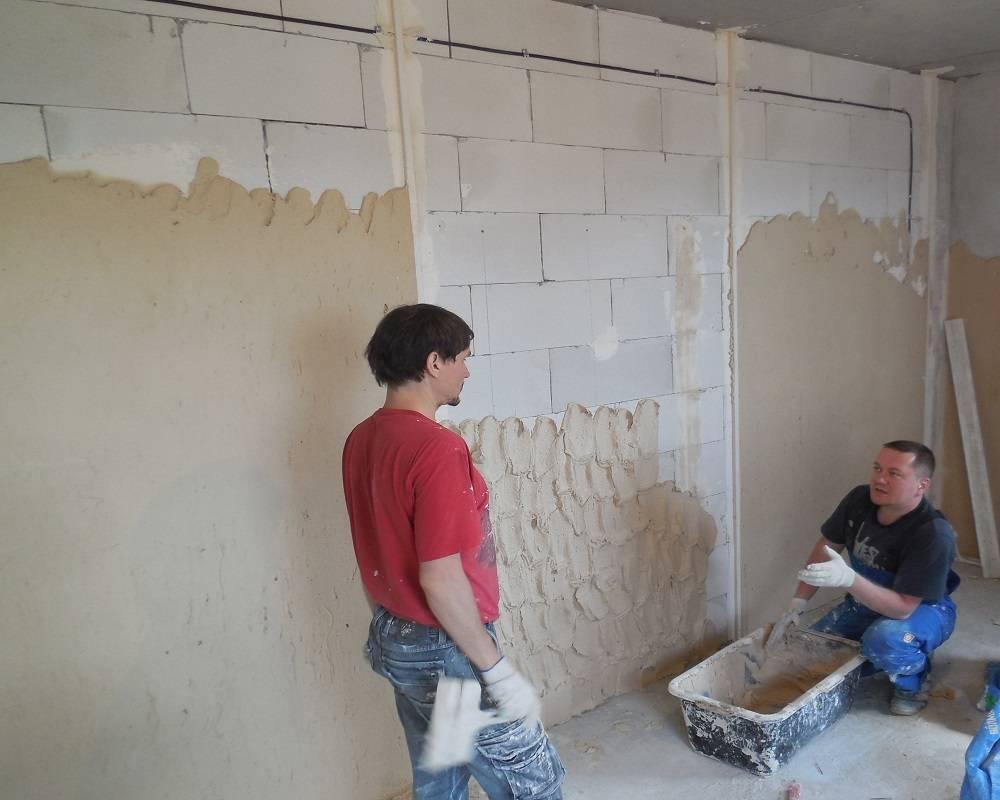 Штукатурка газоблока цементным раствором внутри помещения грунтовка в бетоне