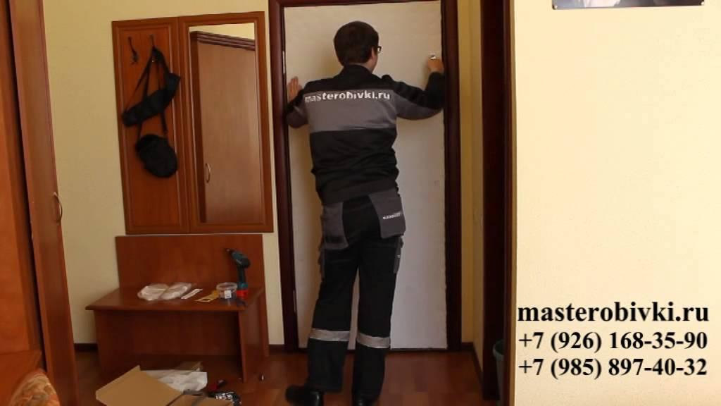 Как обшить дверь дермантином